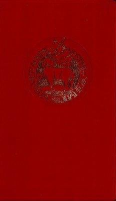 Gezangboek van de Evangelische Broedergemeente in Nederland